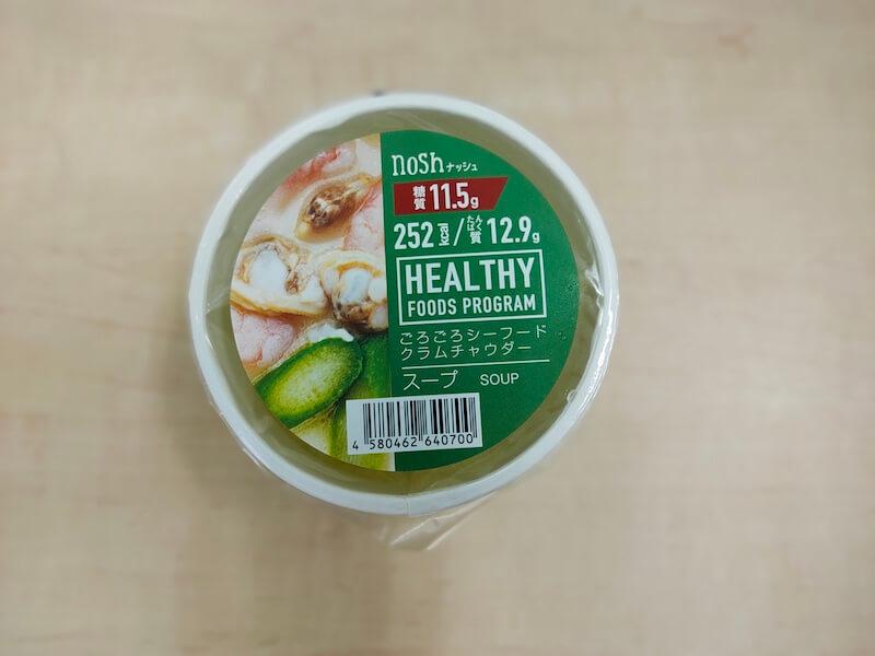 noshの冷凍弁当