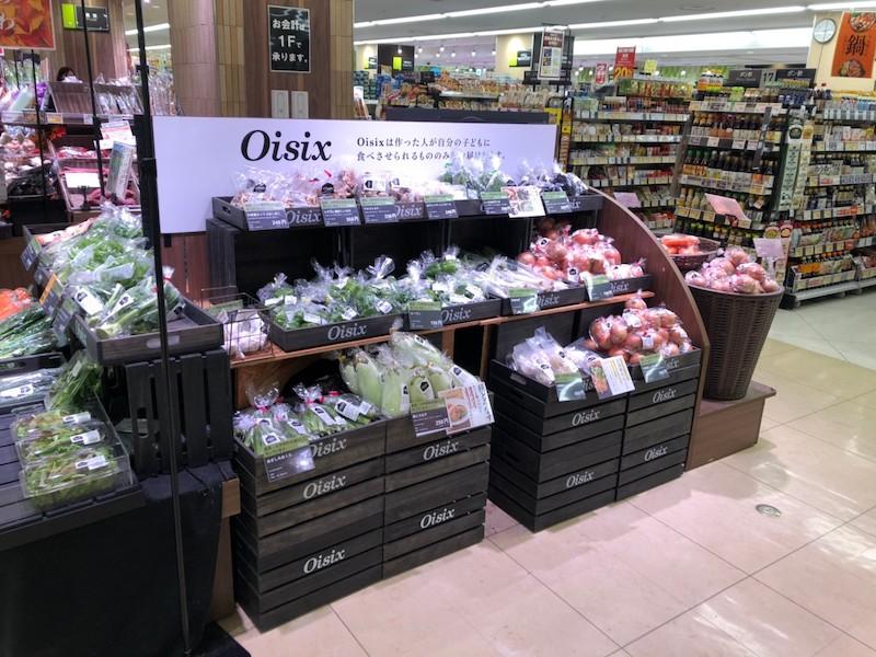 オイシックスの店舗