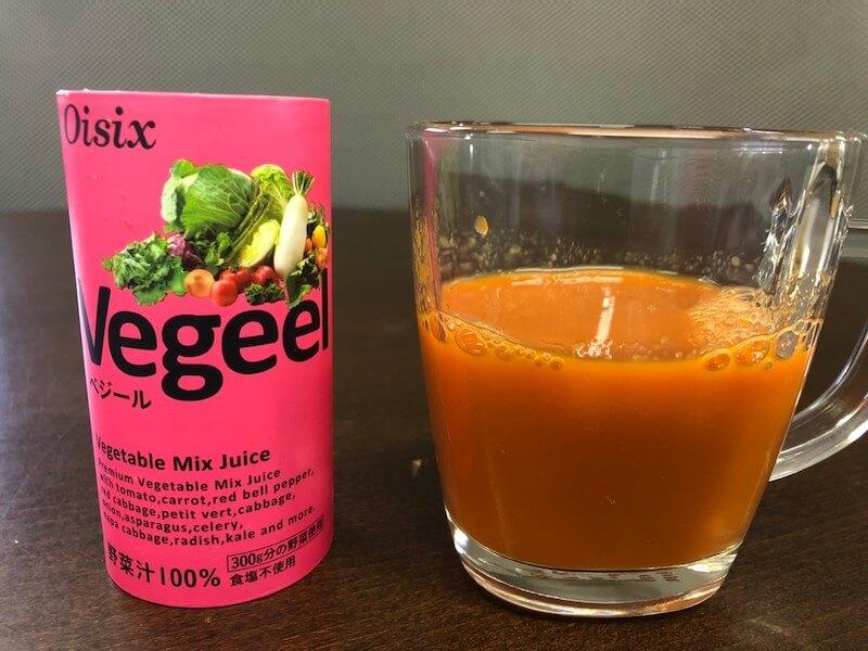 ベジールの健康野菜ジュース