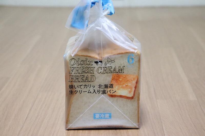 焼いてカリッ生クリーム入食パン