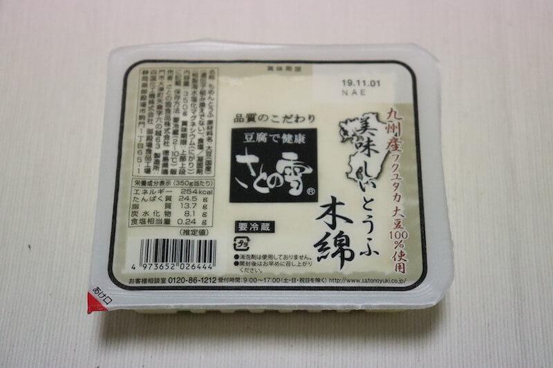 オイシックスで購入できる豆腐