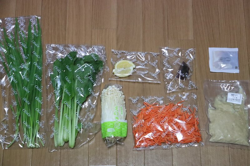 キットオイシックス・豆腐そぼろのヴィーガンビビンバのレシピ